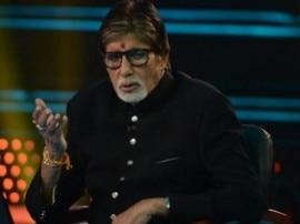 KBC 9 : 23 अक्टूबर को ऑफएयर होगा मेगास्टार अमिताभ बच्चन का शो