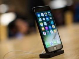 खास शर्तों के साथ एयरटेल के ऑनलाइन स्टोर पर 7,777 रुपये में पाएं iPhone 7
