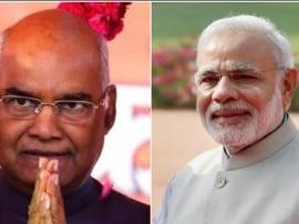 राष्ट्रपति रामनाथ कोविंद और पीएम मोदी ने देशवासियों को दी दिवाली की शुभकामनाएं