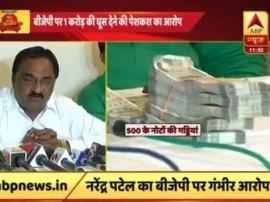 पाटीदार नेता नरेंद्र पटेल का आरोप, 'बीजेपी में शामिल होने के लिए करोड़ का ऑफर था'