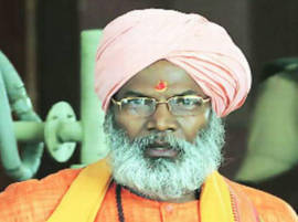 অযোধ্যায় রাম মন্দির নির্মাণের দিনক্ষণ ঘোষণা নভেম্বরে: সাক্ষী মহারাজ