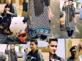 পাকিস্তানের জনপ্রিয় টিভি প্রোগ্রাম অ্যাঙ্কর সানা ফয়জলকে বিষ দিল ১ 'ভক্ত'