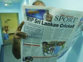 বাংলাদেশের কাছে টেস্টে হারের জের, শ্রীলঙ্কার ক্রিকেট দলের মৃত্যু ঘোষণা সংবাদমাধ্যমের