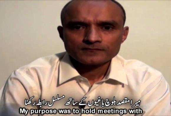 কুলভূষণ: সাজার বিরুদ্ধে আবেদন হবে, পাকিস্তানের কাছে চার্জশিট, মৃত্যুদণ্ডের রায়ের কপি চাইল ভারত