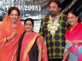 এক থি রানি অ্যাইসি ভি- ফের পর্দায় বিনোদ-হেমা