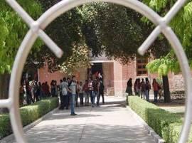 দিল্লি বিশ্ববিদ্যালয়ে আইএসআইএস-এর সমর্থনে দেওয়াল লিখন, তদন্ত শুরু পুলিশের