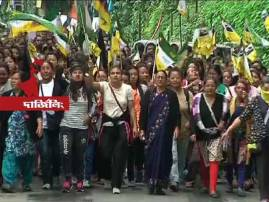 Darjeeling: GJJM again take street, supporters rally in various location, administration on high alert