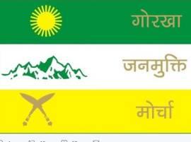 সোমবার ইদ উপলক্ষে পাহাড়ে অর্নিদিষ্টকালের বনধে আংশিক শিথিলতা ঘোষণা মোর্চার