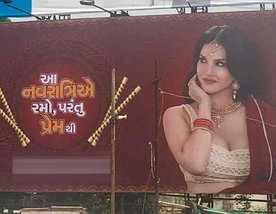 'খেলো মগর পেয়ার সে', ইস নবরাত্রি, গুজরাতে সানির কন্ডোমের বিজ্ঞাপনে বিতর্কের ঝড়