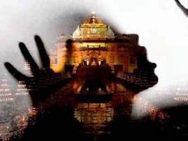 নয়ডায় ফের চলন্ত গাড়িতে গণধর্ষণ,নির্যাতিতাকে অক্ষরধাম মন্দিরের সামনে  ছুঁড়ে ফেলে দিল দুষ্কৃতীরা