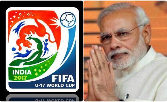 অনূর্ধ্ব-১৭ বিশ্বকাপ: অংশগ্রহণকারী দলগুলিকে শুভেচ্ছা প্রধানমন্ত্রী মোদীর