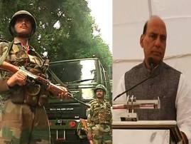 রাজ্য পুলিশের বিকল্প নয় কেন্দ্রীয় বাহিনী: কেন্দ্র