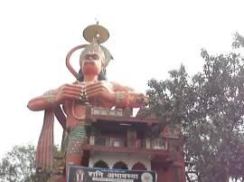 দখলদার হঠাতে আকাশপথে সরানো হোক দিল্লির বিখ্যাত হনুমান মূর্তি, প্রস্তাব হাইকোর্টের