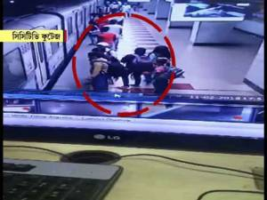 etx-CCTV-footage-of-missing