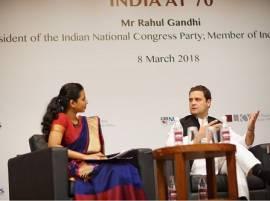 নির্বাচনে জিততে ভেদাভেদের রাজনীতি করছে বিজেপি, সিঙ্গাপুরে তোপ রাহুলের