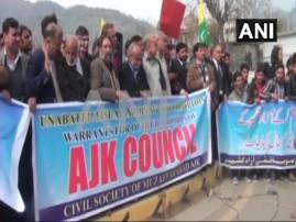 পাক অধিকৃত কাশ্মীরে পাকিস্তান বিরোধী বিক্ষোভ অব্যাহত