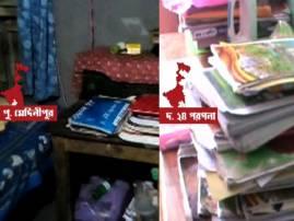 পূর্ব মেদিনীপুরে 'অপহৃত' কলেজছাত্রী, ডায়মন্ডহারবারে 'অপহরণ' উচ্চমাধ্যমিক পরীক্ষার্থীকে