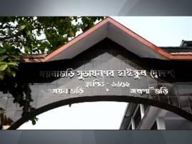 মেধা তালিকায় স্কুলকে ঢোকাতে বেনজির 'জালিয়াতি', পরীক্ষার আগেই ফার্স্ট বয়ের 'হাতে উত্তর', অভিযুক্ত প্রধান শিক্ষক