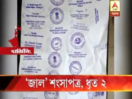 CID unearths fake certificate racket, arrest 2