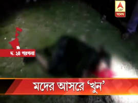 South 24 Parganas: Youth hacked to death by jilted neighbour