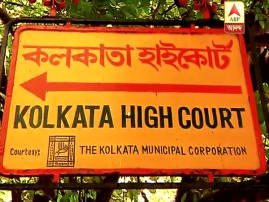 Panchayat Polls: Calcutta HC says nomination can be filed from whatsapp