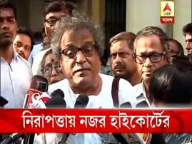 Panchayat Polls: Calcutta HC keeps vigil on election security