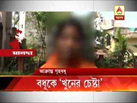 Malda: Woman allegedly molested and attempted to murder for not giving false statement