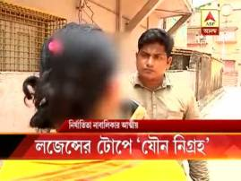 9-year-old girl allegedly molested on the pretext of giving chocolate-lozens at Behala