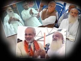 মোদী থেকে বাজপেয়ী, কালাম থেকে আডবাণী--আসারামের ভক্ত-তালিকায় রয়েছেন সকলেই...