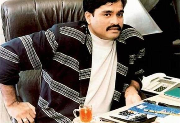 Dawood Ibrahim's properties auctioned in Mumbai
