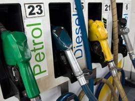 पेट्रोल-डिझेलच्या दरात मोठी वाढ होण्याची चिन्हं