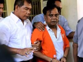 बनावट पासपोर्ट प्रकरण : छोटा राजनला सात वर्षांचा तुरुंगवास
