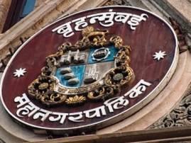 BMC Budget: मुंबई महापालिकेचा 12 हजार कोटींचा तुटीचा अर्थसंकल्प सादर