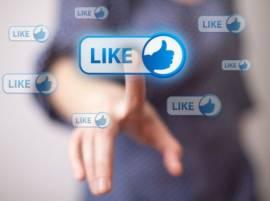 फेसबुकवर सतत पोस्ट टाकणं आणि अन्य पोस्ट लाईक करणं आरोग्यासाठी घातक