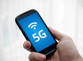 देशात 2020 पर्यंत 5G चं युग सुरु होणार!