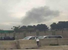 अफगाणिस्तानमध्ये साखळी बॉम्बस्फोट, 23 जणांचा मृत्यू