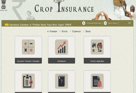 crop insurance last date is 4th august today but server is down latest news updates
