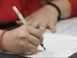 बारावीचे पेपर तपासण्यावर बहिष्कार, 750 शाळांना कारणे दाखवा नोटीस