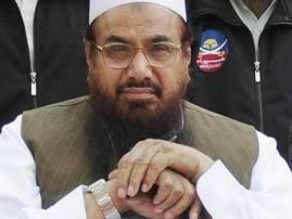 हाफिज सईद दहशतवाद्यांच्या यादीत, पाकिस्तानच्या पंजाब सरकारची कारवाई