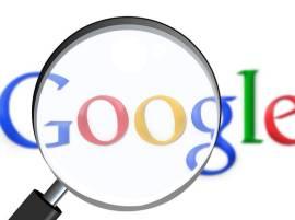 टॉरंट वेबसाईट गूगलकडून होणार बॅन!