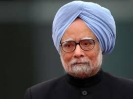 बर्थडे स्पेशल: मनमोहन सिंह यांचे 5 निर्णय देश विसरु शकणार नाही!