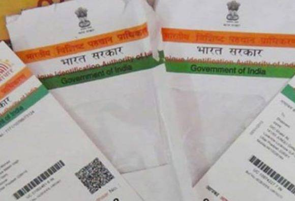 Aadhaar mandatory for opening bank Account, transaction over Rs 50000