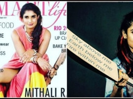 भारतीय महिला क्रिकेट संघाच्या कर्णधाराचं हे रुप पाहिलं आहे का?
