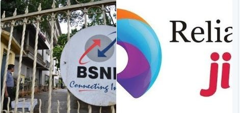 bsnl bets on 4g volte 5g trials to remain future ready latest marathi technology news