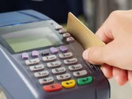 डेबिट कार्ड व्यवहारांवर किती चार्ज पडणार? आरबीआयचा नवा प्रस्ताव