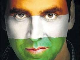 भारतीय लष्कराचा अभिमान वाटतो: अक्षय कुमार