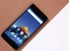 लेनोव्हो Z2 प्लस स्मार्टफोनच्या किंमतीत मोठी कपात