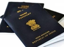 पासपोर्टसंबंधी सुषमा स्वराजांकडून मोठी घोषणा