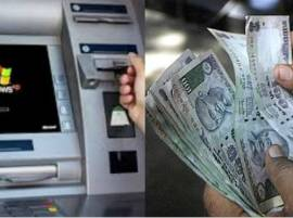 बँकेतून पैसे काढण्याची मर्यादा शिथील होणार?