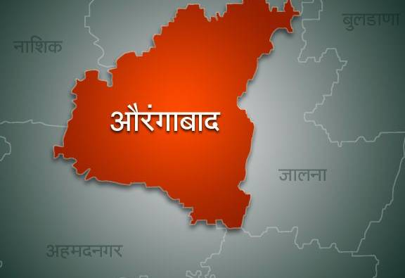 hay ram naturams oppose on sambhaji briged & swabhimani sanghtna